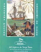 250 Aniversario del Regreso de la medición del meridiano ( 1995 )