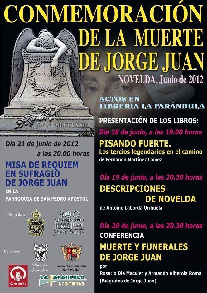 Actos conmemorativos de la muerte de Jorge Juan