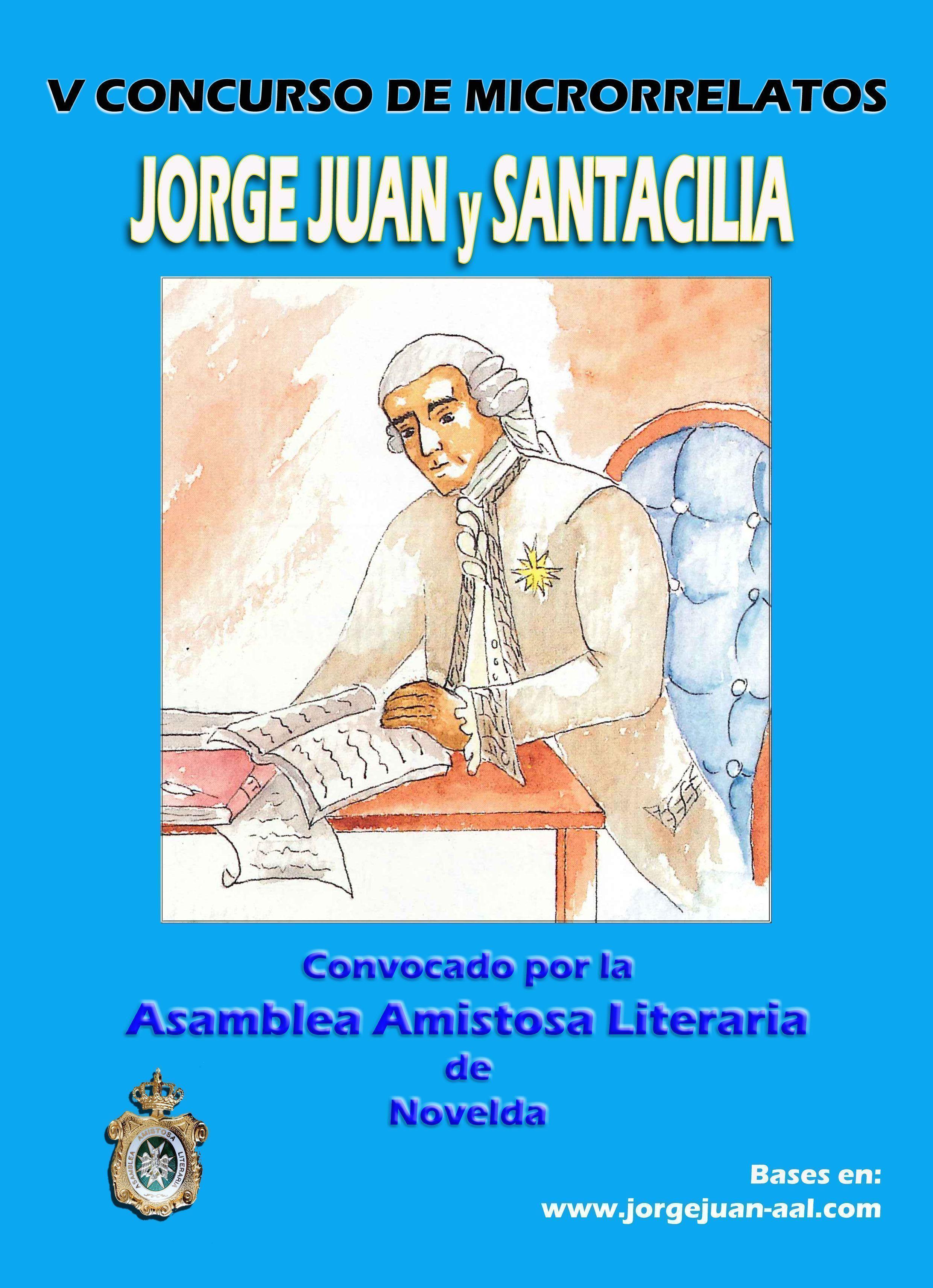 "V CERTAMEN INTERNACIONAL DE MICRORRELATOS  ""JORGE JUAN y SANTACILIA"" 2018"