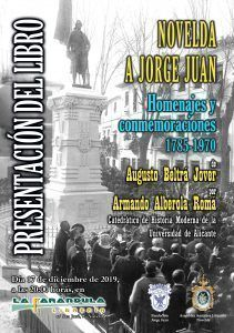 """PRESENTACIÓN DEL LIBRO """"NOVELDA A JORGE JUAN Homenajes y conmemoraciones 1785-19670"""""""